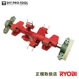 リョービ サッチング刃セット(230mm) 6731027 RYOBI