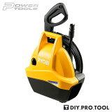 リョービ高圧洗浄機AJP-1310RYOBI
