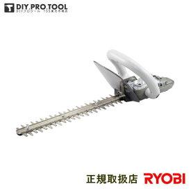 【クーポン配布中!】リョービ スーパーマルチツール(ヘッジトリマユニット) HT01 RYOBI