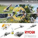 リョービ スーパーマルチツール SMT-2000-SET RYOBI