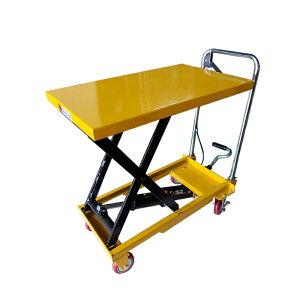 油圧テーブルリフト 積載荷重150kg 運搬車 台車 ハンドフォークリフト 油圧式昇降 リフトカート テーブルカート ハンドリフター