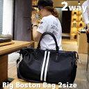 ボストンバッグ 旅行バッグ 旅行 ボストン バック 2サイズ M L レディース メンズ 2泊 3泊 4泊 大型 大容量 トラベル …