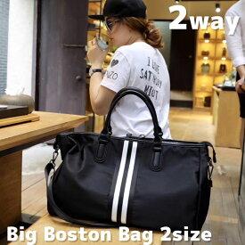 ボストンバッグ 旅行バッグ 旅行 ボストン バック 2サイズ M L レディース メンズ 2泊 3泊 4泊 大型 大容量 トラベル バッグ ボストンバック 出張 ボストンバック 修学旅行 皮 革 ボストンバック シンプル ブラック ユニセックス 男女兼用