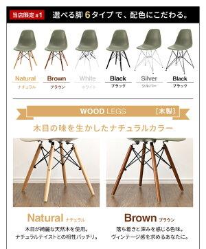 【全30色】イームズチェアダイニングチェアパッチワークおしゃれ北欧完成品チェアーチェア椅子いすイスイームズチェアーダイニングチェアーリプロダクトダイニングイームズファブリックカバーデザイナーズ正規品【送料無料】SEN: