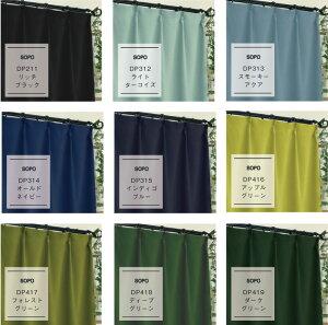 1級遮光カーテン【20サイズ】【カーテン単品】北欧断熱カーテンオーダーカーテンより安い楽天最安挑戦!素材デザイン断熱カーテン性能抜群で、節電対策遮熱