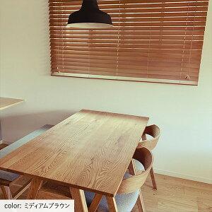 【11/20エントリーでP5倍】ブラインド木製オーダーブラインドカーテンウッド横型軽量天然木無垢遮光遮熱調光採光北欧かわいいおしゃれホワイト白和室リビング保証付き