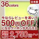 ロールスクリーン オーダー 日本製 送料無料 遮光 ウォッシャブル 洗える 防炎 防水 シースルー 浴室 選べるタイプ タ…