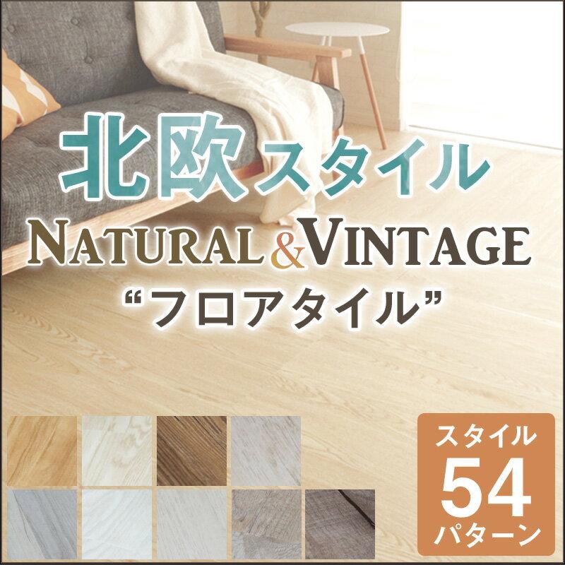 フロアタイル 置くだけ 何度も使える 接着剤不要 床材 フローリング 選べる施工 選べるサイズ 選べる12色 1箱約1畳分 SEN:
