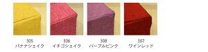 ビーズクッションpudota&nelioビーズソファーフロアクッション一人がけソファー大きい日本製背もたれカバーマイクロビーズ一人掛けひとりがけ一人用座椅子北欧おしゃれシンプルナチュラル一人暮らし【LLL2サイズ】