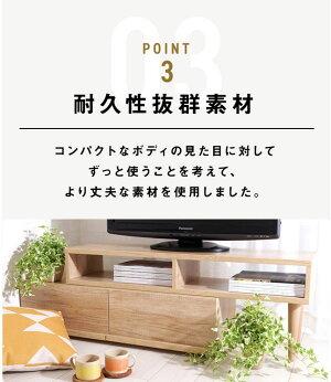 テレビボード白
