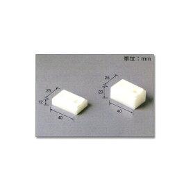 立川機工製品専用アルミブラインド用ブラケットスペーサー部品単品