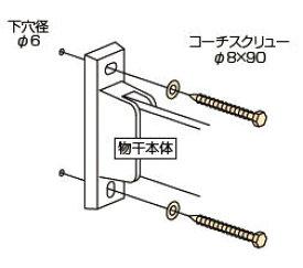 川口技研ホスクリーンパーツ HP-6(1セット入)