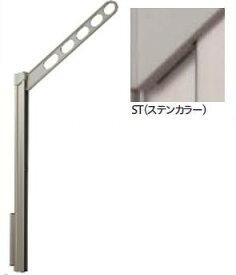 川口技研 ホスクリーン GPL-55ST 1セット(2個入) ステンカラー色