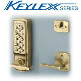 長沢製作所【キーレックス2100】【22423M】レバーハンドル自動施錠鍵付きタイプ