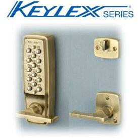 長沢製作所【キーレックス2100】【22423】レバーハンドル自動施錠鍵無しタイプ