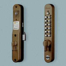 長沢製作所 キーレックス800 面付引戸自動施錠 K828TM 鍵付き