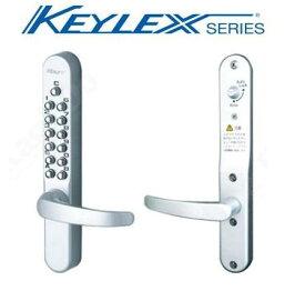 長沢製作所 キーレックス800 22823 鍵なしタイプ アンティックシルバー(AS)色