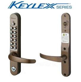 長沢製作所 キーレックス800 22823M 鍵付タイプ アンティックブラス(AB)色