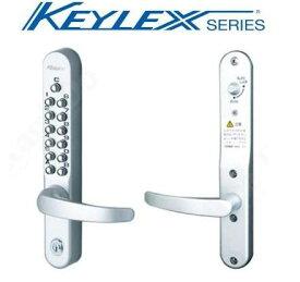 長沢製作所 キーレックス800 22823M 鍵付タイプ アンティックシルバー(AS)色