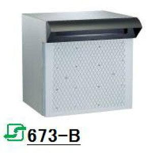 ハッピー金属(HSK)郵便ポスト【673-B】