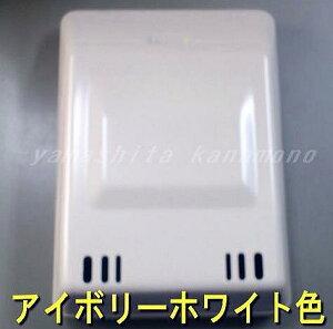 シブタニ DP-68N アイボリーホワイト色 ※4個以上で送料無料!!郵便受箱(ドア用郵便受ポストパーツ)