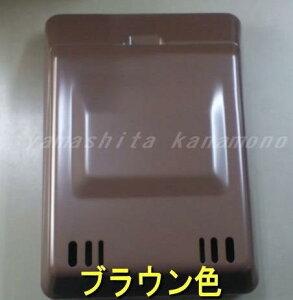 シブタニ DP-68N ブラウン色 ※4個以上で送料無料!!郵便受箱(ドア用郵便受ポストパーツ)