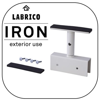 LABRICO IRON(ラブリコ アイアン) 1×4 アジャスター ホワイト(IXO-21)