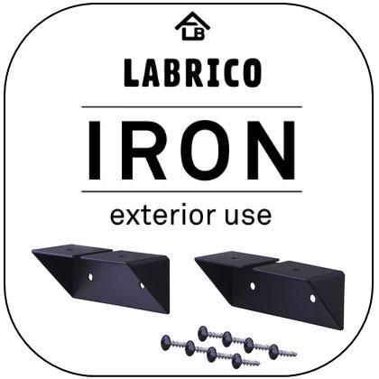 LABRICO IRON(ラブリコ アイアン) 2×4/1×4 シェルフサポート ブラック(IXK-2)