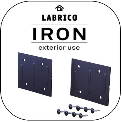 LABRICO IRON(ラブリコ アイアン) 2×4/1×4 ジョイント ブラック(IXK-4)