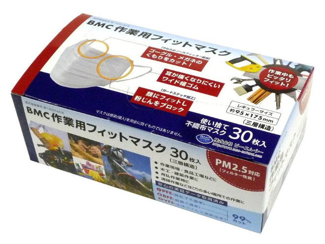 BMC作業用フィットマスク 30枚入(SMZ)