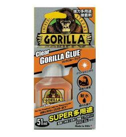 ゴリラグルー クリア 51ml #1770 GORILLA GLUE Clear 強力多用途接着剤