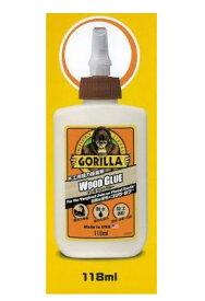 ゴリラ ウッドグルー 118ml #1773 GORILLA WOOD GLUE 木工用強力接着剤