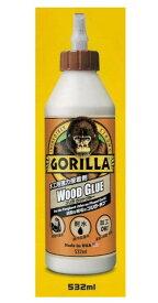 ゴリラ ウッドグルー 532ml #1774 GORILLA WOOD GLUE 木工用強力接着剤