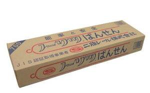 ノーリツ番線(加工番線)3.1×700 200本入(二藤ノーリツばんせん)