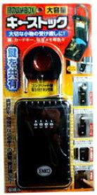 ノムラテック キーストック N1260(N-1260)