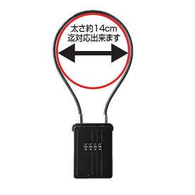 ノムラテック ワイヤー式キーストック MINI N-1288(MIZ)