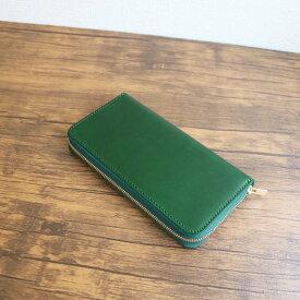 diyplus カードたくさん入る長財布レディース、メンズ 19秋冬 イタリアンレザー、カード大容量収納モデル グリーン マチ3.0cm×横20.5cm×高さ11.0cm 300grzi