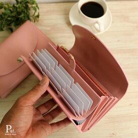 diyplus カードたくさん入る長財布レディース レディース 19春夏 本革、カード大容量収納モデル ピンク、金具ゴールド/シルバー マチ4.5cm×横18.5cm×高さ10.5cm 100pkor