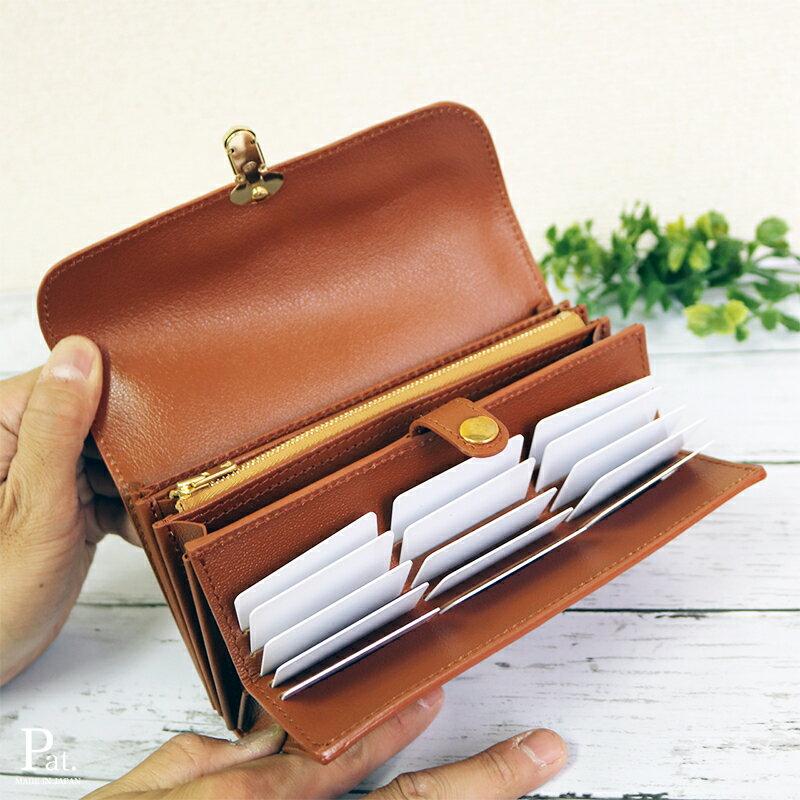 財布 メンズ レディース 長財布 カード 大容量 ブランド 本革 カード大容量 キャメル 送料無料 大人可愛い かわいい 人気 機能性 小銭入れ さいふ カードがたくさん入る おしゃれ 使いやすい シンプル 誕生日クリスマス Pat. Merge D.I.Y plus