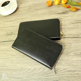 diyplus カードたくさん入る長財布メンズ メンズ 19春夏 本革、カード大容量収納モデル ブラック、金具ゴールド/シルバー マチ2.5cm×横20.5cm×高さ11.0cm 100bkzi