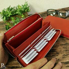 diyplus カードたくさん入る長財布メンズ メンズ 19春夏 本革、カード大容量収納モデル レッド、金具ゴールド/シルバー マチ2.5cm×横20.5cm×高さ11.0cm 100rzi