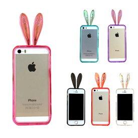 【送料無料】 iPhone6/Plus iPhone6s/Plus ケース 1000円 ポッキリ おしゃれ 可愛い スマホケース 携帯ケース y1