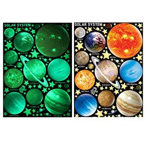 ウォールステッカー 宇宙 惑星 蓄光 地球 星 宇宙飛行士 天井 宇宙空間 かっこいい きれい 子供部屋 リビング インテリア シール のり付き おしゃれ 壁紙シール ウォールステッカー リメイク