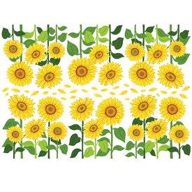 楽天市場 インテリア壁紙シール向日葵の通販