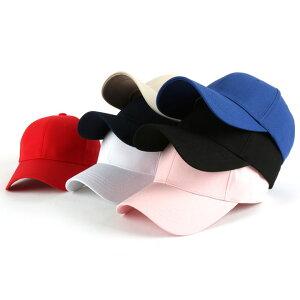 【あす楽対応 送料無料】 ベースボールキャップ 無地 野球帽子 ローキャップ コットンキャップ シンプル ゴルフ帽子 baseball cap ランニングキャップ キャップ レディース キャップ メンズ シ