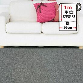 フローリング 傷防止 シールタイプ カーペット調 フロアシート 貼るだけ簡単 キズ防止 汚れ防止 reform floor sheet リメイクシール リフォーム 床ステッカー フローリングシート