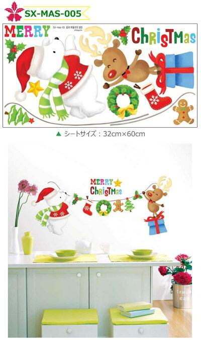 ウォールステッカー6種類〜選べる!クリスマスシリーズ雪・結晶・サンタクロース・クリスマスツリークリスマス飾り[ウォールステッカー北欧][ウォールステッカー木][ウォールステッカー英字][ウォールステッカー壁紙][ウォールステッカートイレ]