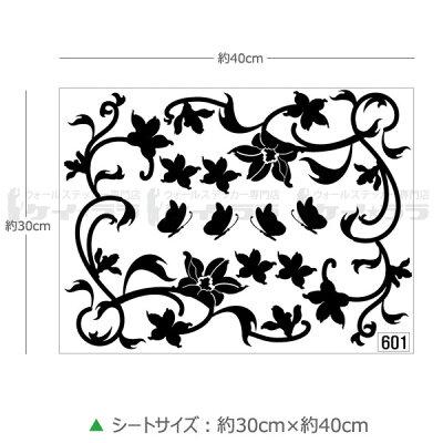 ウォールステッカー花と蝶転写式(欧米木スイッチ身長計アルファベット猫窓時計トイレ壁に貼るはがせる壁紙壁シール壁ステッカーウォールステッカー)