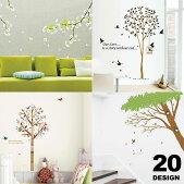 ウォールステッカー木北欧葉貼ってはがせるwallstickerステッカーシール全17種窓木々森森林英字鳥鳥かご鳥籠ウッドリーフ壁紙シールウォールシール壁シールリメイクシートおしゃれ壁紙壁はがせるベランダ
