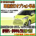 オートライトユニット用  オプション 車速連動消灯ユニットTATLIGHT-01-SPDOP